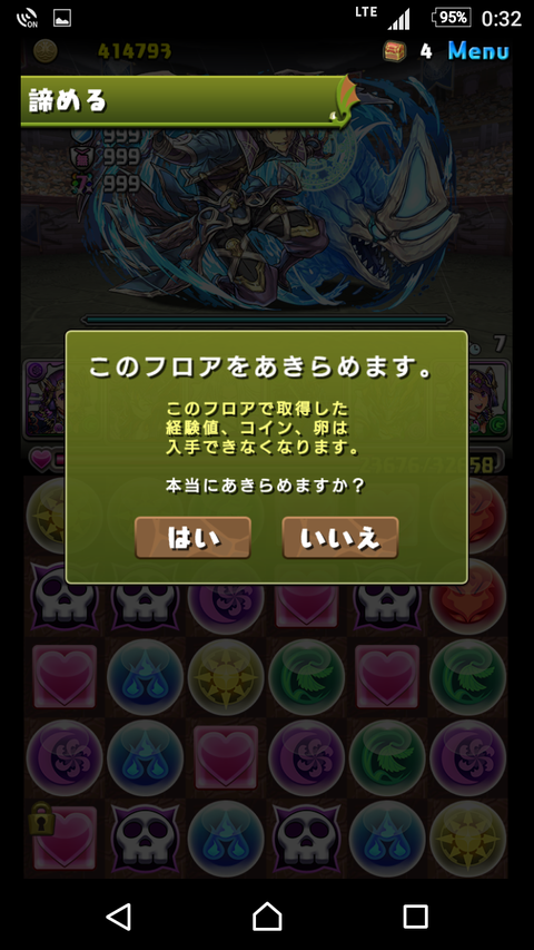 Screenshot_20171204-123212