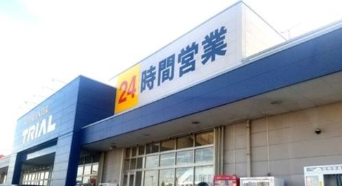 スーパーセンタートライヤル名取店