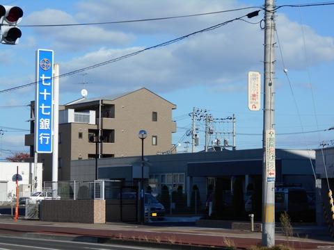 77BK富沢(編集版)