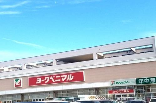 ヨークベニマル名取店