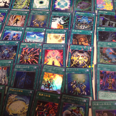 遊戯王OCG魔法カードウルトラレア