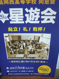 2010_0825_091932-DSCF4890