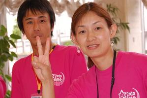 2010_0813_173616-DSC_0104