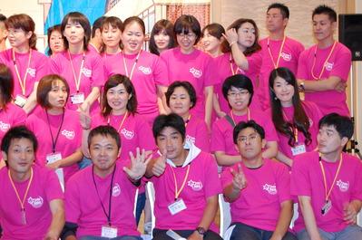2010_0813_220851-DSC_0229