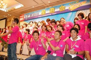 2010_0813_220901-DSC_0231