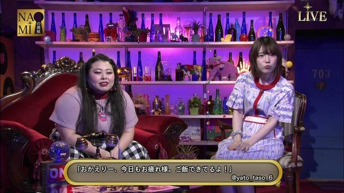 maaya_uchida-kensho_ono-180318_a57