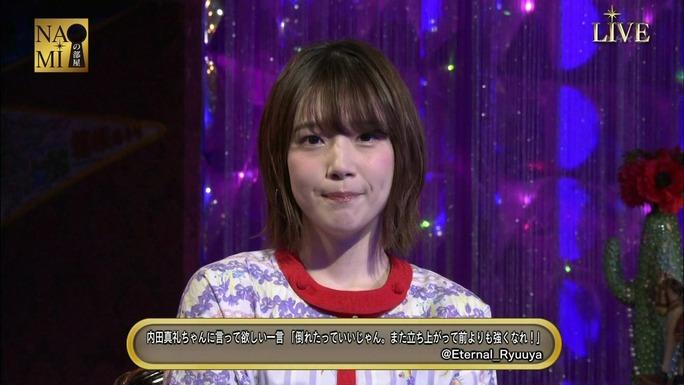 maaya_uchida-kensho_ono-180318_a51