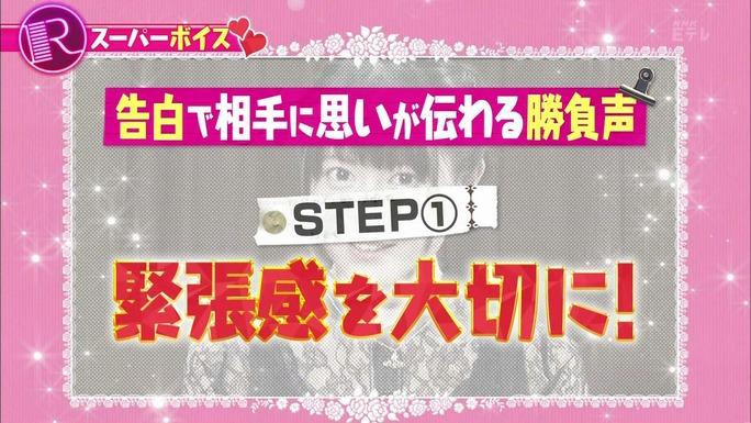 ayana_taketatsu-170914_a27
