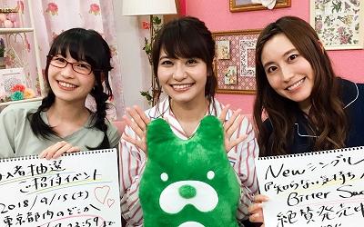 megumi_nakajima-t12