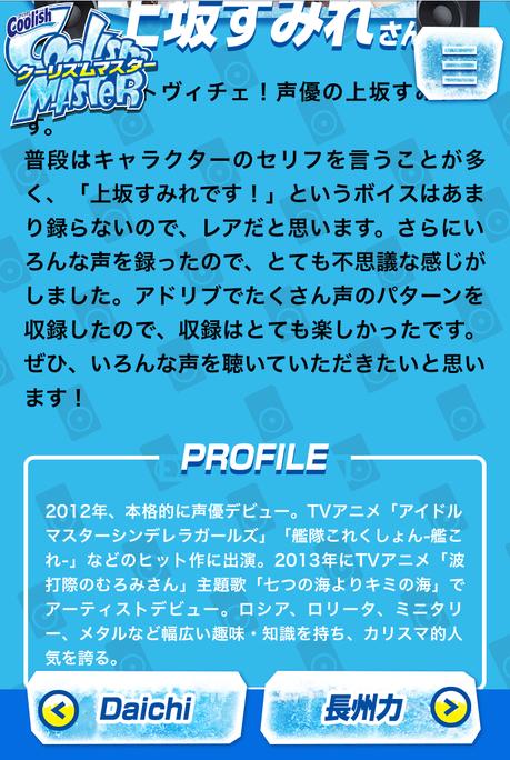 sumire_uesaka-170716_a02