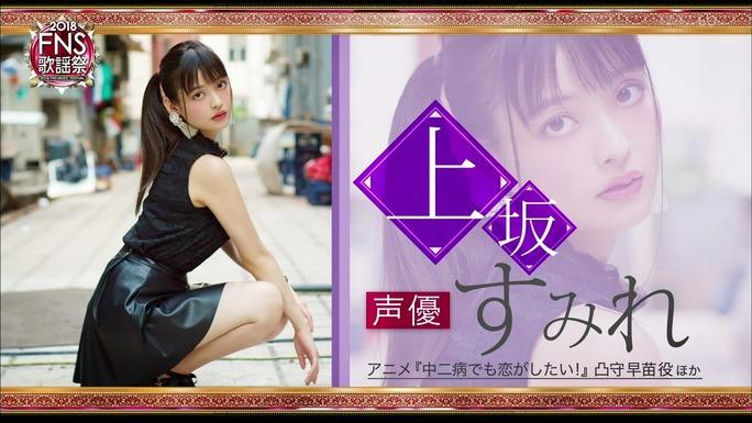 mizuki-miyano-uesaka-181207_a13