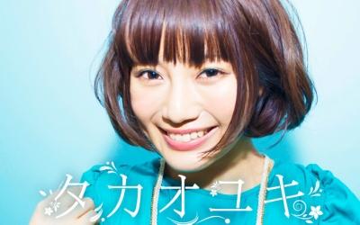 yuki_takao-t04