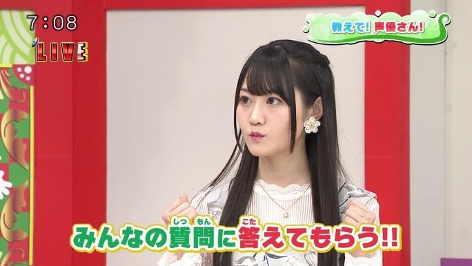 yui_ogura-180118_a25