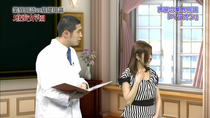 mai_aizawa-130616_a35