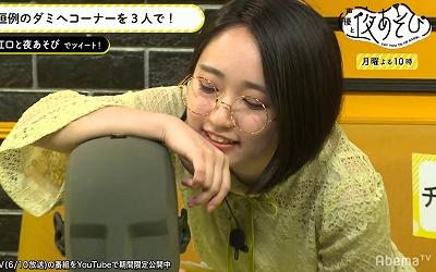 aoi_yuki-t55