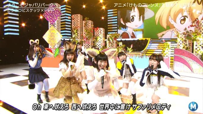 ozaki-motomiya-ono-sasaki-nemoto-tamura-aiba-chikuta-170415_b71a