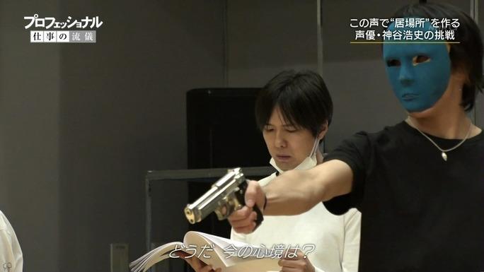 hiroshi_kamiya-190115_a23