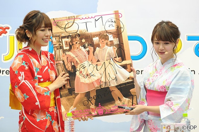aimi-ozaki-nishimoto-180812_a04