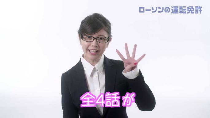 ayana_taketatsu-181004_a09
