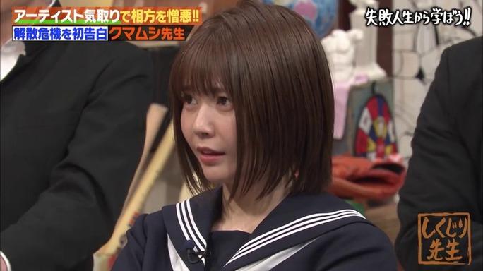 ayana_taketatsu-190703_a18