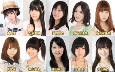 ogura-ishihara-kayano-seto-koshimizu-sindo-toyama-taneda-sakura-murakawa-t01