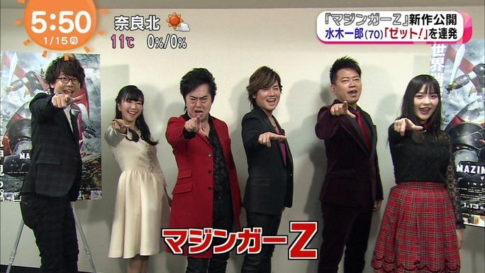 morikubo-kayano-uesaka-hanae-180116_a26