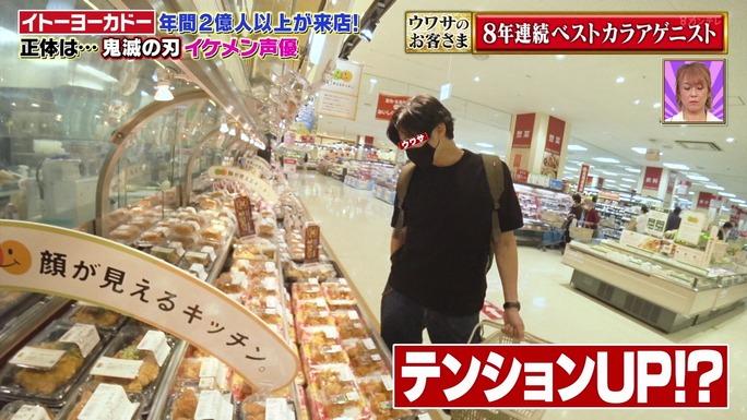 下野紘_200704_09
