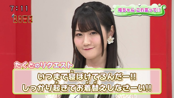 yui_ogura-180118_a52