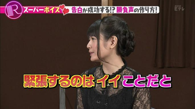 ayana_taketatsu-170914_a20