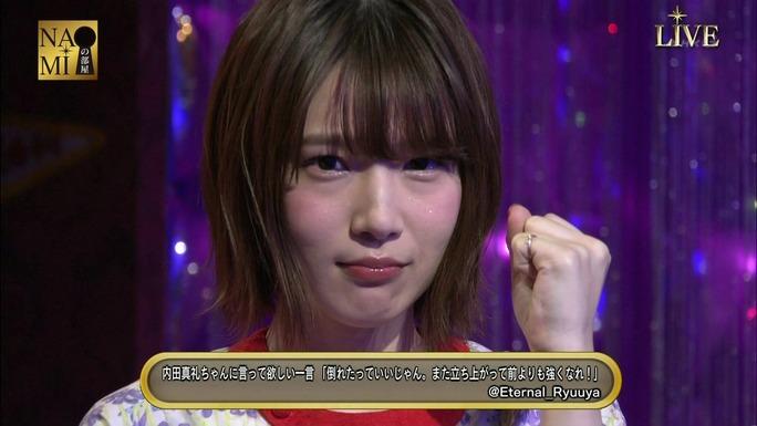 maaya_uchida-kensho_ono-180318_a54