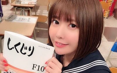 ayana_taketatsu-t151