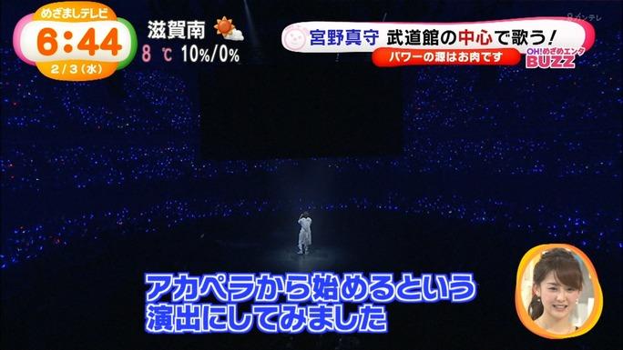 mamoru_miyano-160203_a23