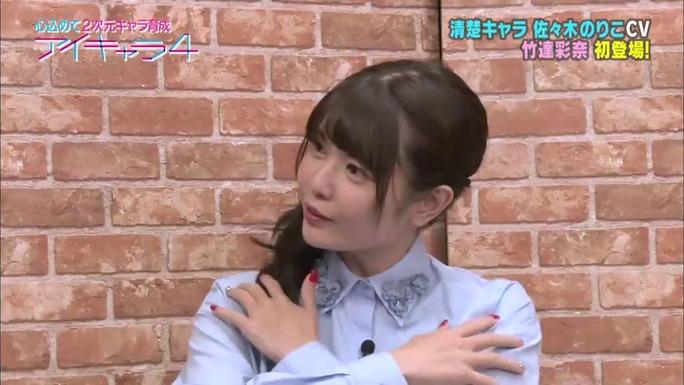 ayana_taketatsu-180929_a24