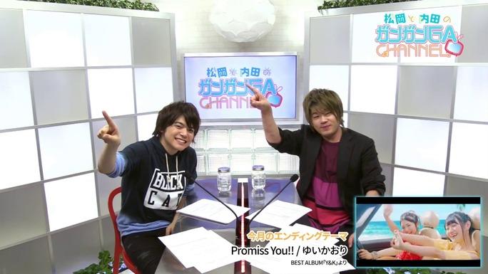 yoshitsugu_matsuoka-yuma_uchida-170519_a13