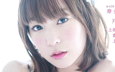 kanako_takatsuki-t02