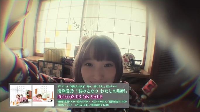 yoshino_nanjo-190124_a09