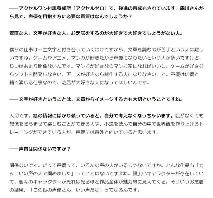 toshiyuki_morikawa-181214_a03