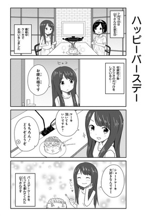 nanami_yamashita-150719_a19