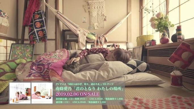 yoshino_nanjo-190124_a03