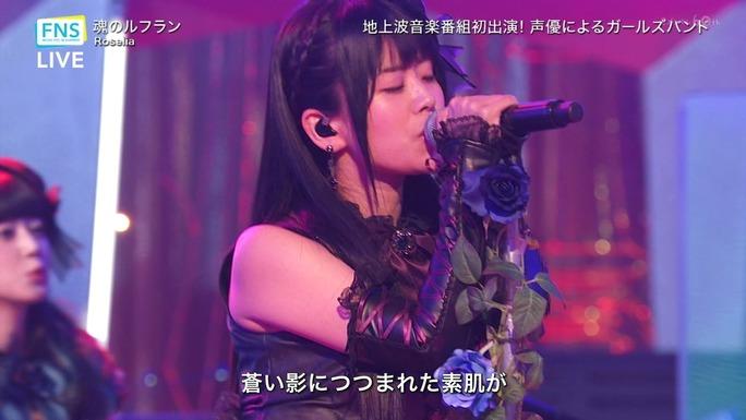 aiba-kudo-nakashima-sakuragawa-akesaka-180727_a05