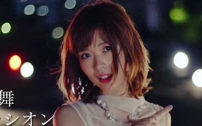 mai_fuchigami-t08