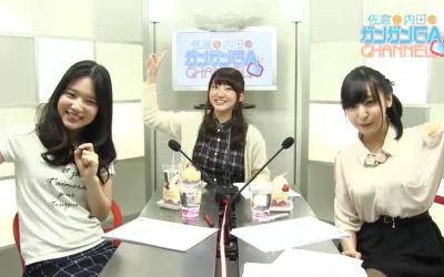 sakura-uchida-asumi-t01