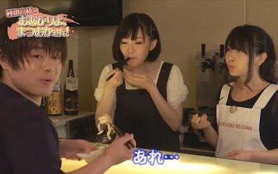 taneda-takahashi-matsuoka-t01