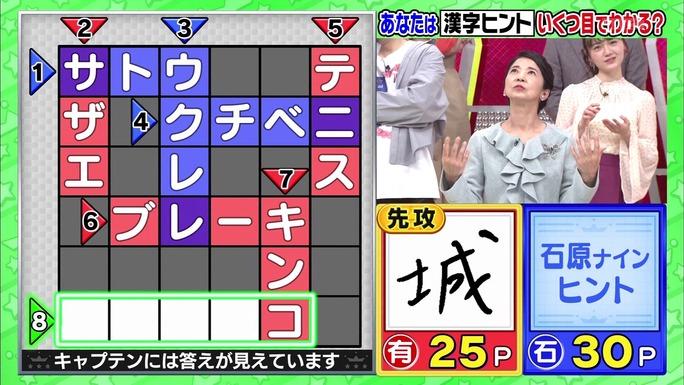 yuka_ozaki-190221_a21