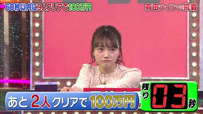 yuka_ozaki-190221_a32