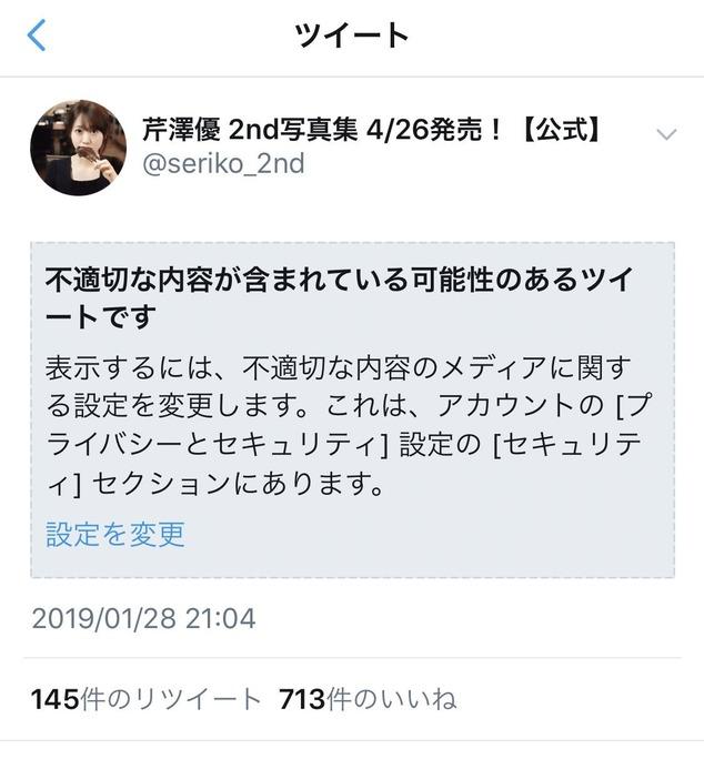 yu_serizawa-190130_a01
