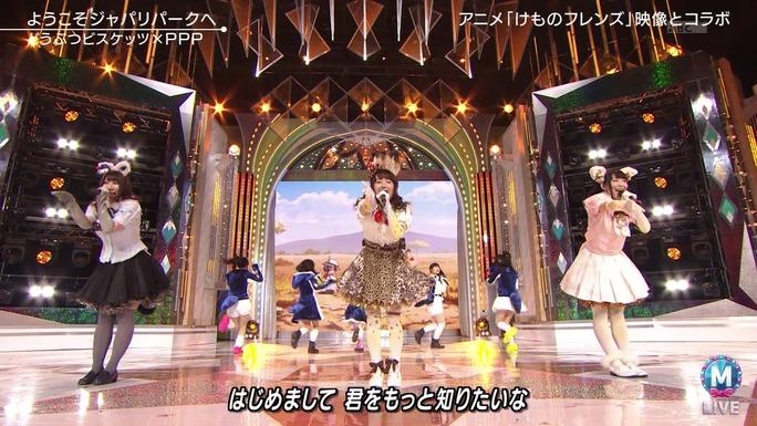 ozaki-motomiya-ono-sasaki-nemoto-tamura-aiba-chikuta-171223_a29