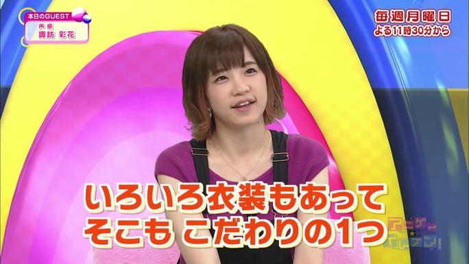 ayaka_suwa-180919_a59