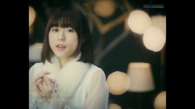 inori_minase-190113_a02