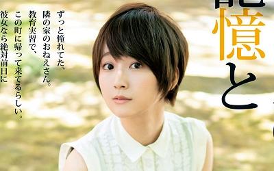 yumiri_hanamori-t03